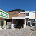 Photos: 物井駅 西口