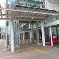 Photos: 新青森駅 北口