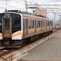 Photos: 白新線E129系 A24編成