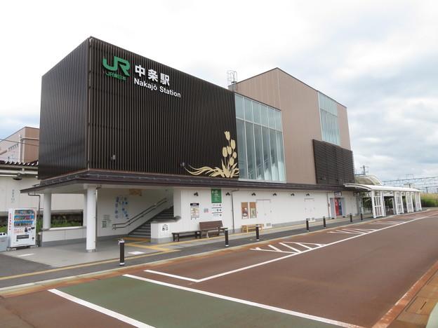 中条駅 西口