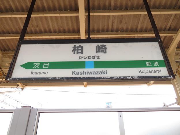 柏崎駅 駅名標【信越線 下り】