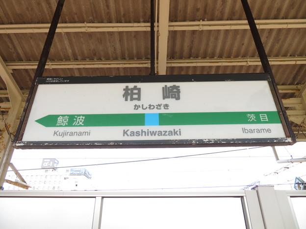柏崎駅 駅名標【信越線 上り】