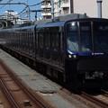 相鉄線20000系 20104F
