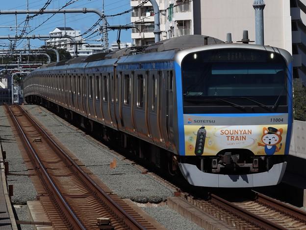 相鉄線11000系 11004F【8代目そうにゃんトレイン】