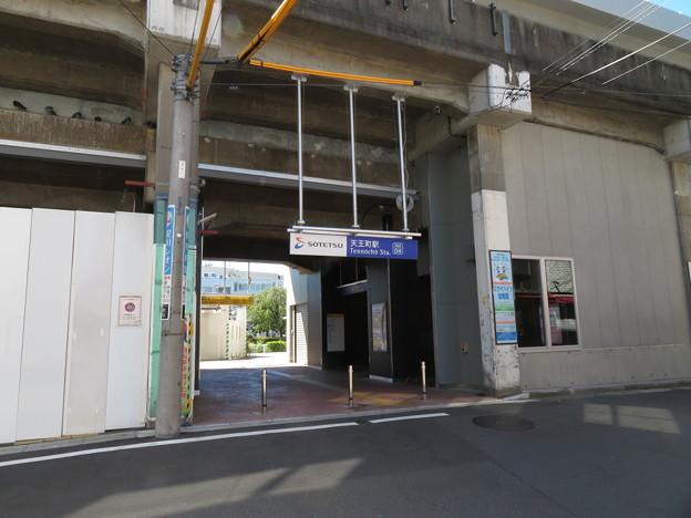 天王町駅 東口1