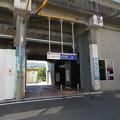 Photos: 天王町駅 東口1