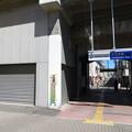 Photos: 天王町駅 東口2