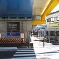 Photos: 天王町駅 YBP口