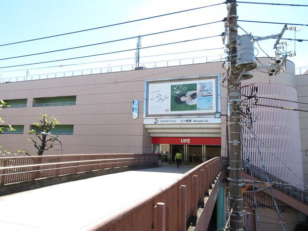 三ツ境駅 北口2