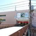 Photos: 三ツ境駅 北口2