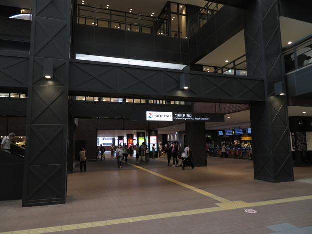 二俣川駅 南口