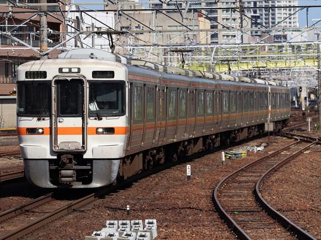 東海道線313系5000番台 Y103+Z5編成