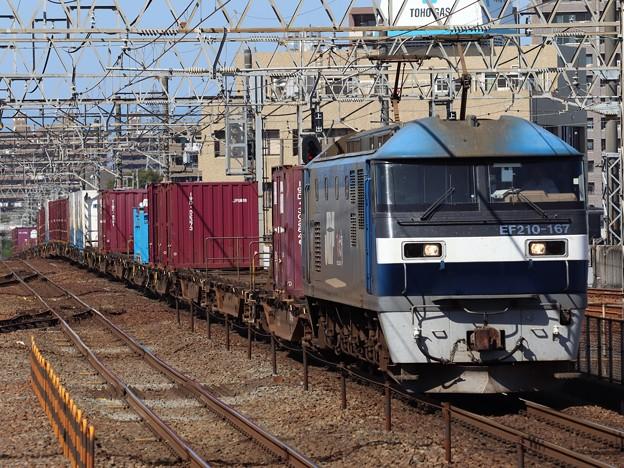EF210-167+コキ