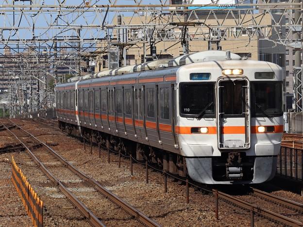 東海道線313系0番台 Y10+R110編成