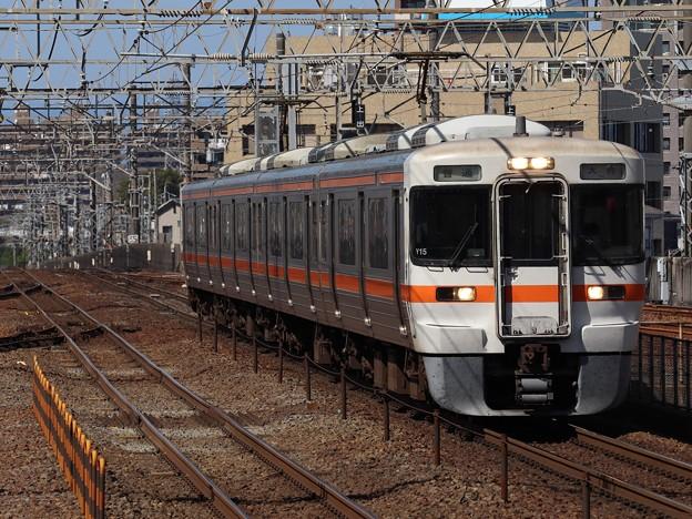 東海道線313系0番台 Y15編成