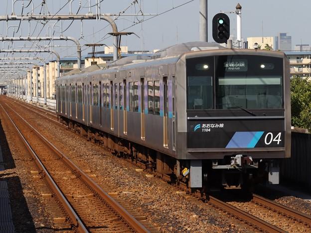 あおなみ線1000形 1104F