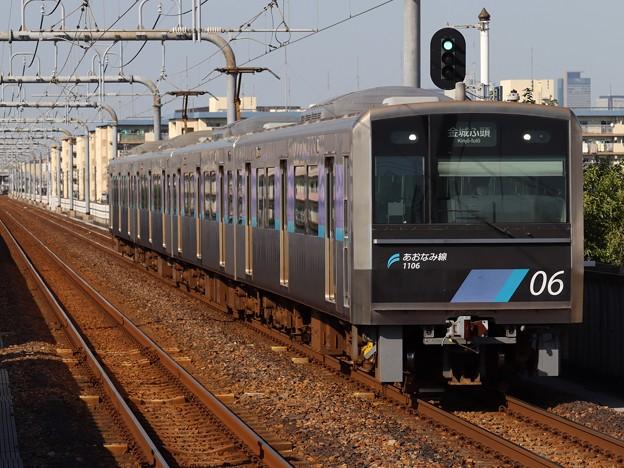 あおなみ線1000形 1106F