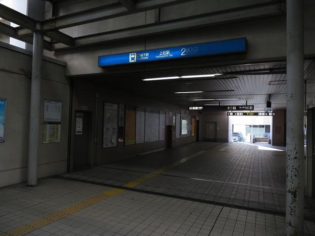上社駅 2番口