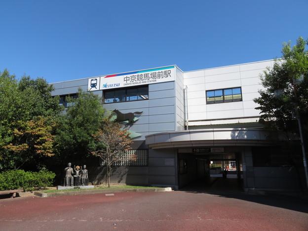 中京競馬場駅