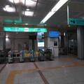 名古屋駅 あおなみ線口