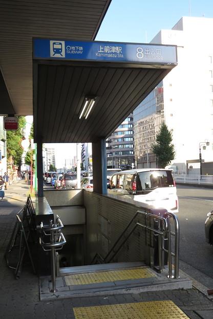 上前津駅 8番口