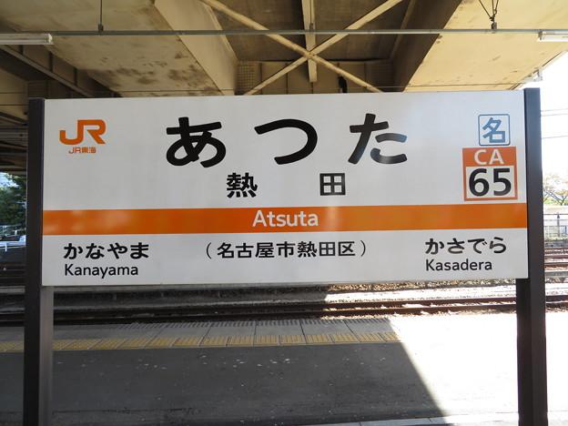 #CA65 熱田駅 駅名標【下り 2】