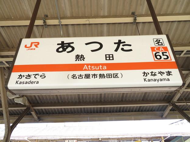 #CA65 熱田駅 駅名標【上り 1】