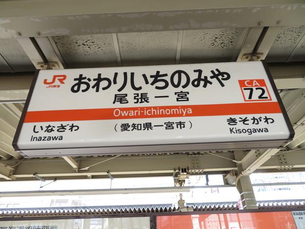 #CA72 尾張一宮駅 駅名標【上り】