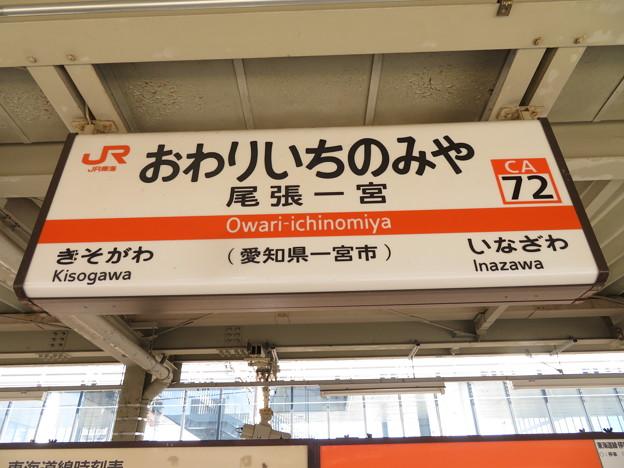 #CA72 尾張一宮駅 駅名標【下り】