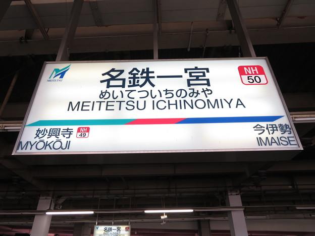 #NH50 名鉄一宮駅 駅名標【上り 1】