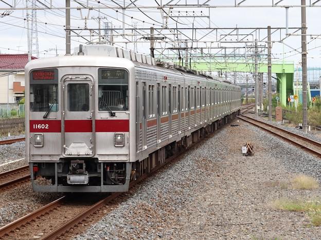 東武伊勢崎・日光線10000系 11602F