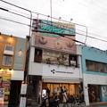 Photos: P3041680:鴨川ベーカリー