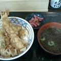 Photos: かつてん「天丼タレ&味噌汁」390円毎月10日は390円&79円