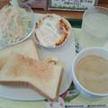 Photos: モスバーガー「朝のスタートプレート」ドリンクセット530円卵とベーコン&ミートソース