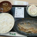 Photos: 半田屋「さば味噌ゴボサラめし小みそ汁」594円