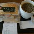 Photos: スターバックス「ペッパーハム& オニオンフォカッチャ+ ドリップコーヒー」594 円+363円