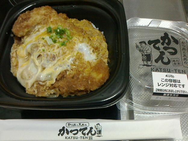 かつてん「かつ丼弁当」390 円毎月10日は390円