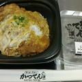 Photos: かつてん「かつ丼弁当」390 円毎月10日は390円