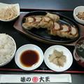 Photos: 味の大王餃子部「スタミナ4 チーズカレー3 ぎょうざ定食」900 円ライス大