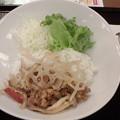 ほのか清田レストラン「ガリバタチキンプレート」850 円