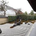 Photos: 瑞峯院・独座庭1
