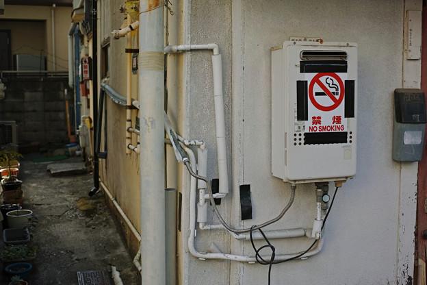 Photos: NO SMOKING