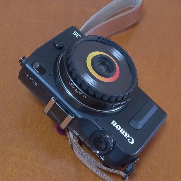 Utulens_32mm_F16