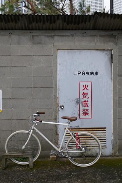Photos: 火気厳禁