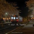 2021年4月3日、能登鹿島駅風景