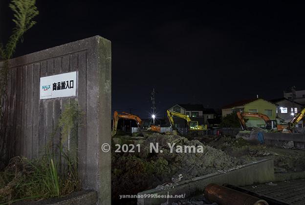 2021年9月16日、金沢市鳴和町