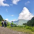Photos: 2021年9月20日、登山散策