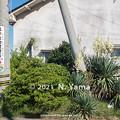 Photos: 2021年10月7日、輪島市