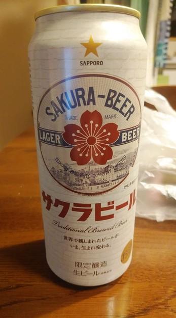 2021/03/03ビール
