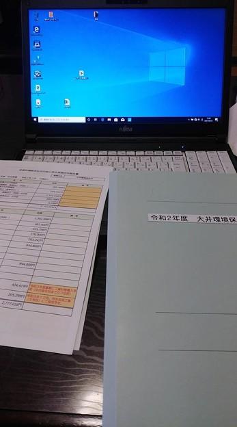 2021/03/21報告資料作成